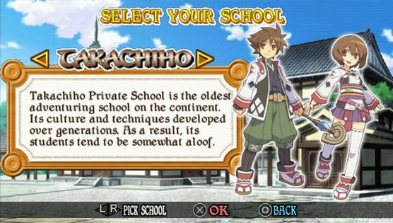 Class_of_Heroes_3_PSP_008