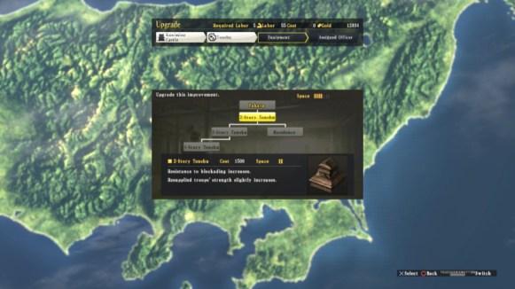 Command_Upgrade