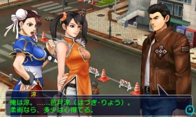 Ryo_Hazuki_Screenshot_1_1444324399
