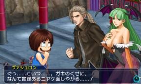 Tarosuke_Screenshot_2_1444324401