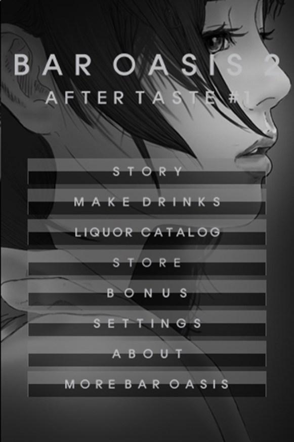 2. Bar Oasis 2 Aftertaste #1 Cover