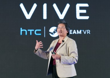 Dr. Lisa Su, President and CEO of AMD