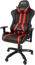 commander-gaming-chair