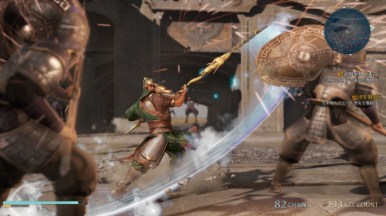 system3_battle of Hulao Gate