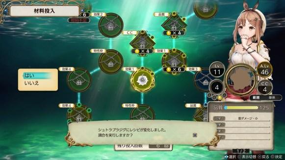 Atelier Ryza - Screenshot_14