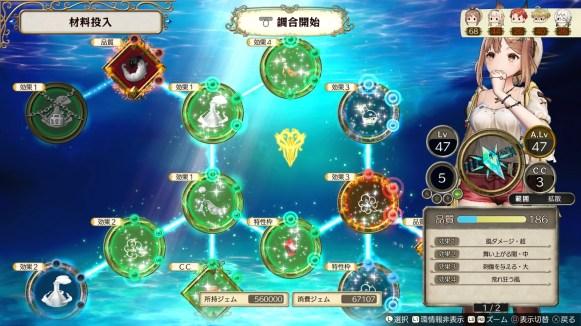 Atelier Ryza - Screenshot_17
