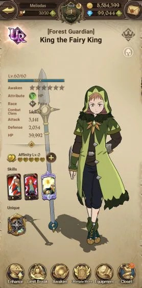 EN_Character_King