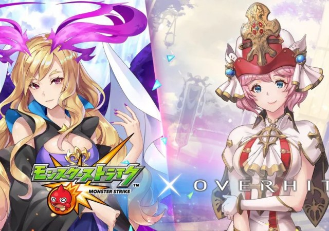 Overhit x Monster Strike Banner 1
