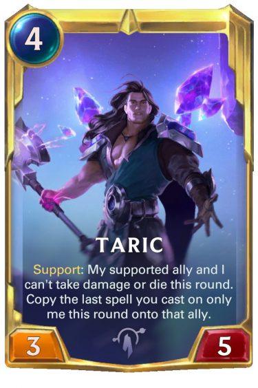 Taric_Lvl2_03MT058T1
