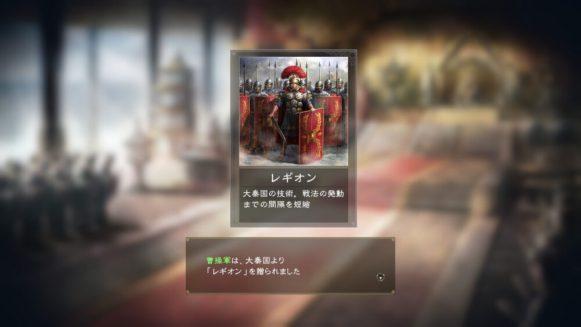 Trade-with-Daqin---Legion