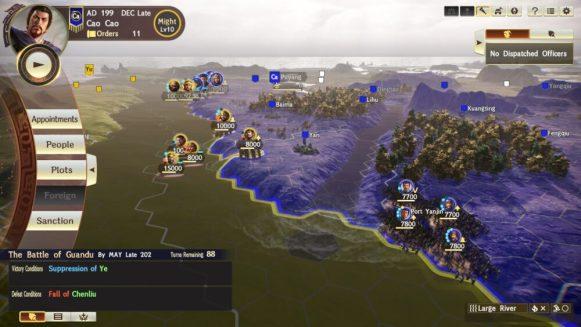 the_battle_of_Guandu
