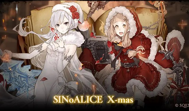 SINoALICE Debuts First Global Holiday Event