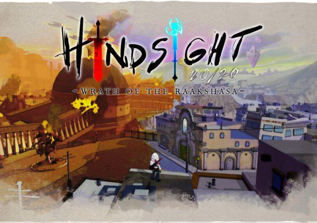 Hindsight2020