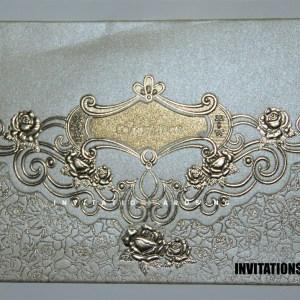China Invitation FC128(S)