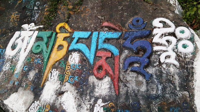 Khora. Mantra