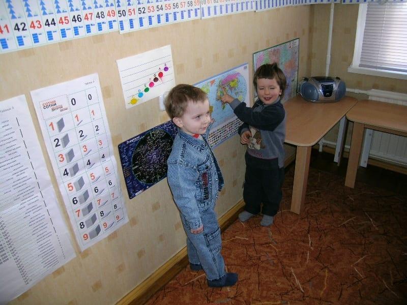 Ugdomoji namų aplinka vaikui – Plakatai