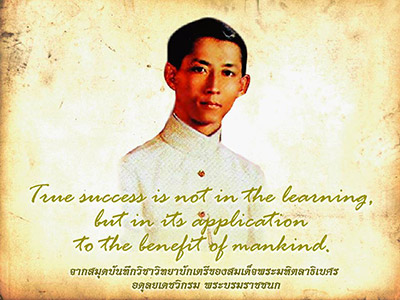 true-success-is-not-in-the-learning-but-in-its-application.jpg