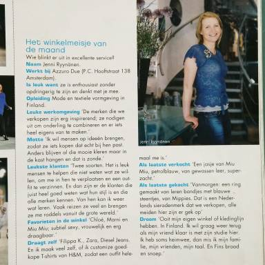 Shop Girl of The Month, Elle NL, August 2005