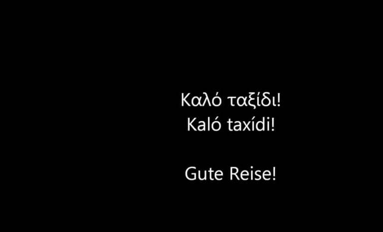 Griechisch Lernen – Video
