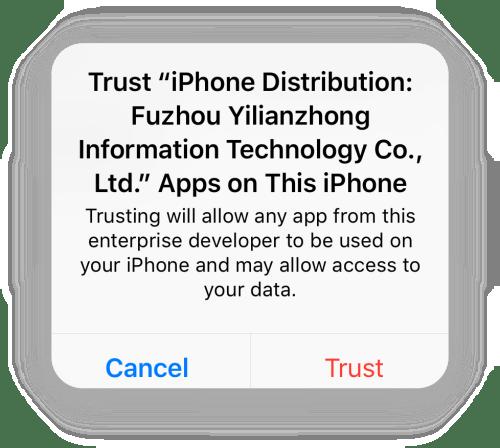 trust-iosemus-app-iphone