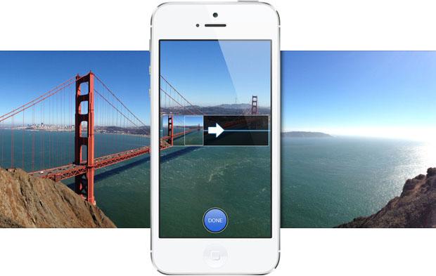 iOS-panorama