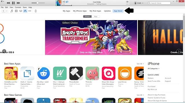 iTunes 12 App Store (1)