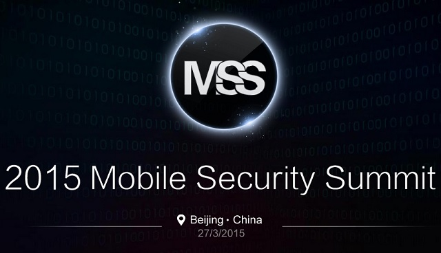 MSS 2015 Banner