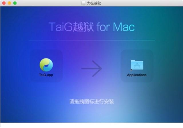 taig-mac