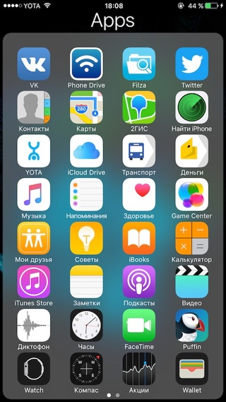 fullfolder9 tweak