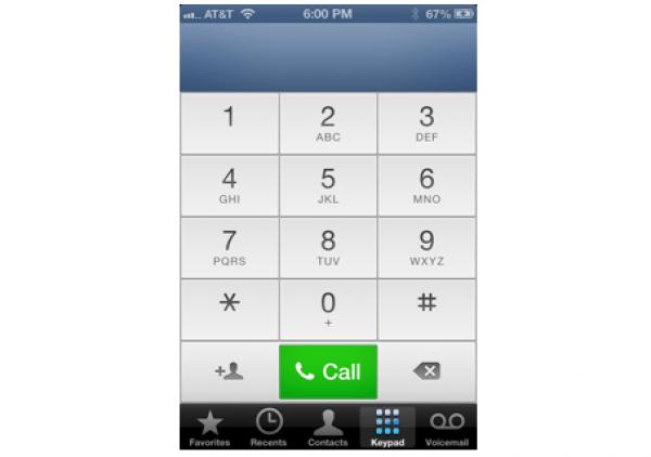 iPhone: ¿Cómo remarcar el último número de manera rápida?