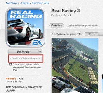 iTunes-in-app