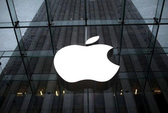 Resultado financiero de Apple