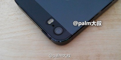 Nuevas fotos del iPhone 5S-flash-dual
