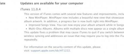 iTunes 11.0.4