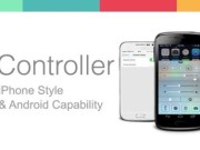 centro-de-control-android