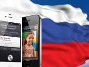 iphone-3n-rusia