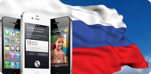 iphone-en-rusia