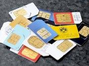 vulnerabilidad-descubierta-SIM