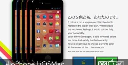 iophone-5c-iosmac