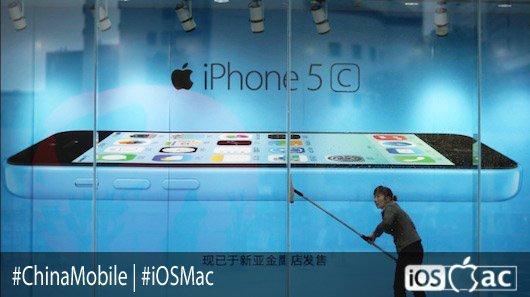 Wall-Street-apple-china-mobile-iosmac