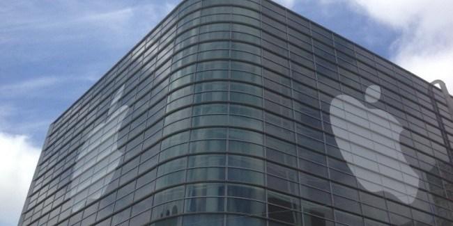 WWDC-2014-Moscone-Center-11-e1370860226538