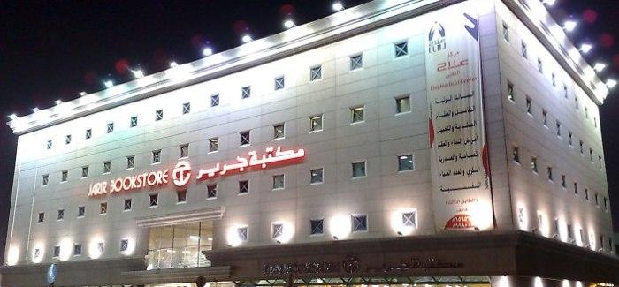 Abren la primera Apple Store en Arabia Saudí