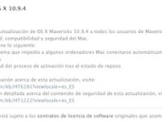 OS X 10.9.4 -wifi-iosmac
