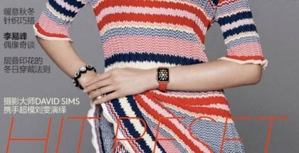 Apple Watch en la próxima portada de Vogue edición China - iosmac