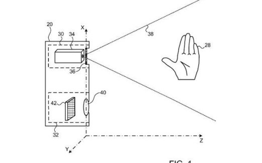 Nueva patente de Apple para la interfaz gráfica de iPhone 3D UI