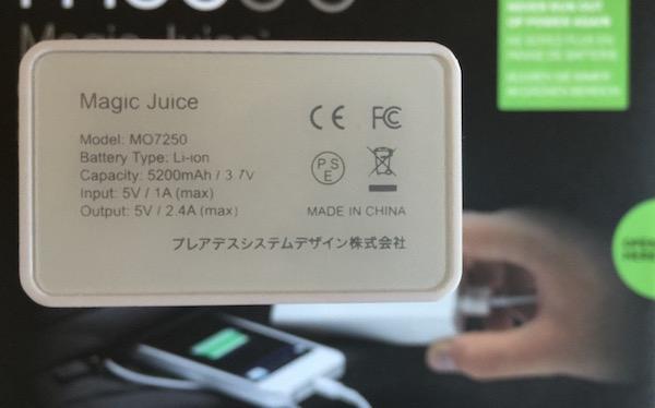 Magic Juice bateria inalambrica