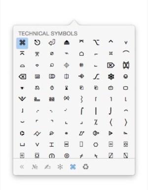 Symbols popover got by hitting a shortcut