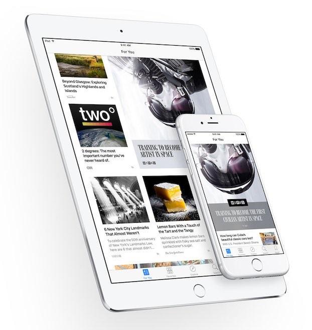 Apple y su costumbre  de dejarnos para después [Encuesta]