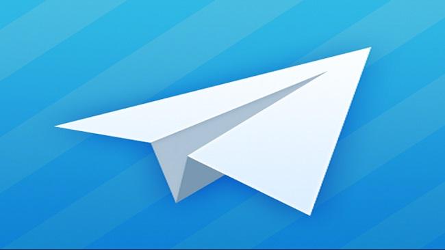 Telegram para iOS se actualiza con importantes mejoras