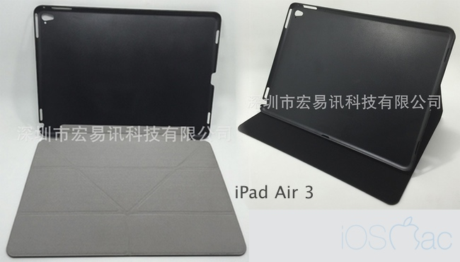 El futuro iPad Air 3 ya tiene funda. Los fabricantes predicen su aspecto